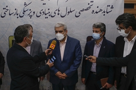 Opening of Comprehensive Center for Stem Cells and Reconstructive Medicine, Iran University of Medical Sciences